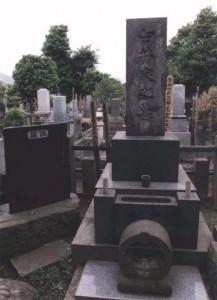 הקבר של אוסואי